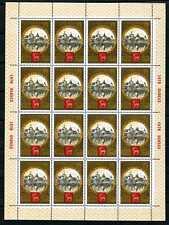 1978.Russia(USSR).GOLD RING.Rostov.Sc.B116. M/sh