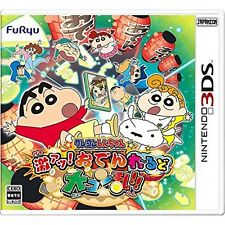NINTENDO 3DS Crayon Shin Chan JAPANESE VERSION For JAPANESE SYSTEM ONLY !!