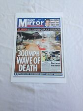 DAILY MIRROR COLOUR COLLECTORS FRONT PAGE CARD - EVENTS THAT SHOOK THE WORLD