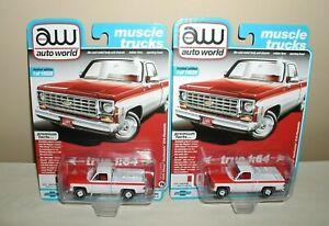 AUTO WORLD muscle trucks lot of two '76 chevy scottsdale c10 fleetside new