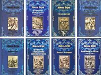 Jules Verne. Lot B in 8 Vol. Жюль Верн с иллюстрациями Hardcover in Russian NEW