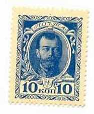 Russia Postage Stamp Currency 10 Kopeks Nicholas Ii 1915 Unc