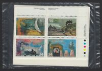 EXPLORATION OF CANADA-1 = MATCHED PLATE BLOCKS SEALED SET Canada 1986 #1107a MNH