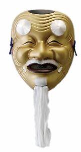 Japanese Noh Mask Women Omen Kabuki Okina Old Man Cosplay Japan