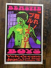Frank Kozik 1995 Beastie Boys Concert Poster Velodrome - Dominguez Hills, Ca S/N
