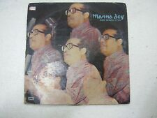 MANNA DEY MORE BENGALI HITS 1977 RARE LP RECORD vinyl india hindi bollywood VG+