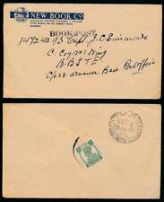 INDIA 1945 BOOK POST HANDSTAMP + PRINTED ILLUST ENV NEW BOOK CO 9p UNSEALED MAIL