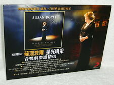 Susan Boyle Standing Ovation The Greatest Songs From Stage Taiwan Promo Display