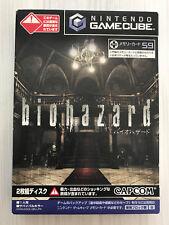 Biohazard Nintendo Gamecube Version JP