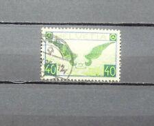 Switzerland C14a, used, grilled gum
