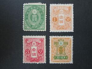 JAPAN stamps koban tazawa MH
