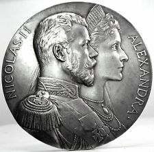 France (NICOLAS II Zar of RUSSIA) Medal 1896