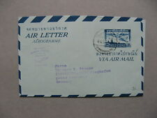 THAILAND, prestamped aerogramme FFC 1959, Bangkok - Hamburg