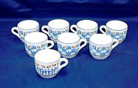 Set Of 8 Williams Sonoma Cafe Espresso Cup 1996 Blue And White Mint