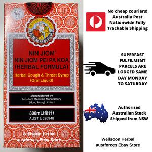 Nin Jiom Pei Pa Koa Herbal Cough & Throat Syrup 300ml AU Stock ORIGINAL
