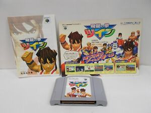 N64 -- Hiryu no Ken Twin -- Nintendo 64, Japan. Fighting Game.  19257