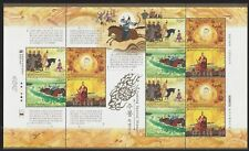 South Korea 2010 Mini S/S Jumong  Special Stamps