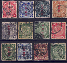 CHINA - SELECTION OF USED COILING DRAGONS (2 SCANS) HCV