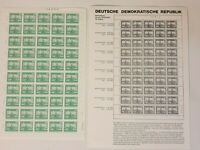 Germany DDR - 1974   -  Development In the Gdr 50 Stamp Sheet MNH