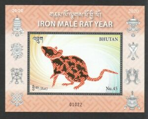 BHUTAN 2020 ZODIAC LUNAR NEW YEAR OF RAT SOUVENIR SHEET OF 1 STAMP IN MINT MNH