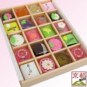 Japanese Traditional sweets WAGASHI 20 pcs Gift Box Kyoto HANAZONO Made in Japan