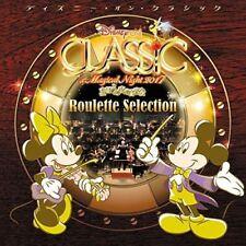 [CD] Disney on Classic Mahou no Yoru no Ongakukai  2017 Roulette Selection NEW