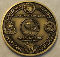 Operation NEPTUNE SPEAR 160th SOAR SEAL Team 6 Brnz Commemorative Challenge Coin