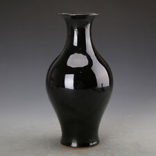Rare Old Chinese Porcelain Monochrome Black Glaze Vase Marked YongZheng