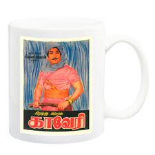 Kaveri Indian Bollywood Movie Poster Mug