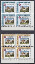 Kuwait 1987 ** Mi.1124/25 Medizin Medicine Wissenschaft Sciences [kwv405]