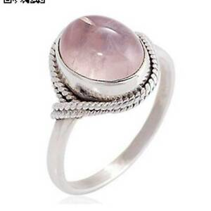 Antique Silver Oval Moonstone Ring Rope Twist Ring Cocktail Party Wedding Gift