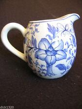 Unboxed Tableware 1960-1979 Date Range Oriental Pottery