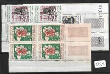 SMT,1962, Mauritania, World Refugee Year complete set in block of 4, € 120, MNH