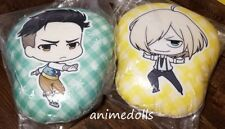 "Authentic Yuri on Ice Large 16"" Yurio and Otabek Marshmallow Diecut Cushion NEW"