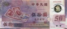 Taiwán 50 yuanes 1999 aniversario pick 1990 polímero