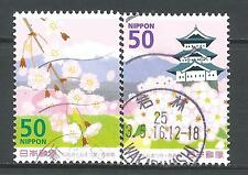 ˳˳ ҉ ˳˳R828 Japan Prefectural Festivals of the Hometown 9 - 2013 complete set