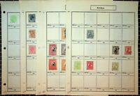 ROMANIA: SUPER-MASSIVE COLLECTION OF STAMPS FROM EARLIEST TO 1960s. 1190 STAMPS