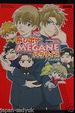 """JAPAN Kichiku Megane 4koma manga """"Tobidase Megane Paradise"""""""