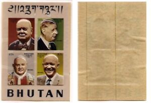 Bhutan 1972 - Scott#145/145E - Heat Molded Stamp - Unique Stamp - Must Buy Item