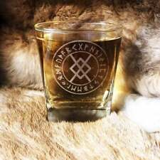 Rune Circle Gungnir Laser Engraved Whisky Square Glass, Etched Whisky Glass