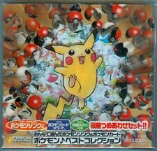 POKEMON PIKACHU MUSIC CD JAPANESE TGCS-570 IMPORT with CASE and SLEEVE
