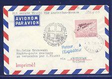 45646) KLM FF Amsterdam - Moskau 21.7.58, cover Brief ab Jugoslawien R!