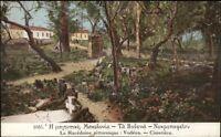 Macedonia Greece Cemetery c1910 Postcard