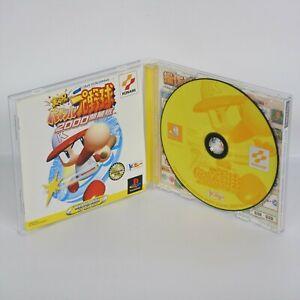 JIKKYO POWERFUL PRO BASEBALL 2000 Kaimaku PS1 Playstation ccc p1