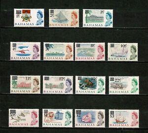 DF644 BAHAMAS 1967 Queen Elizabeth II overprinted with new values   MNH
