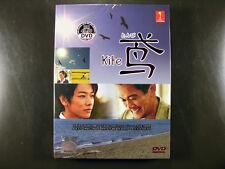 Japanese Drama Tonbi 2013 DVD English Subtitle