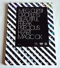 Meg Clips Japan Edition Dvd 2009 Upbh-1241 Nakata Yasutaka Perfume Capsule