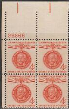 Scott# 1174 - 1961 Commemoratives - 4 cents Mahatma Gandhi Plate Block (A)