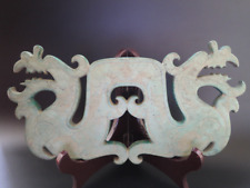 """Ancient China Han Dynasty Old Turquoise Jade hand-Carved dragon """"Bi"""" Figure 489g"""