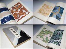 Shin Bijutsukai by Kamisaka Sekka 100 Textile Prints Japan Woodblock Print Book